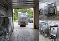 Umbau-Waschhaus2.jpg